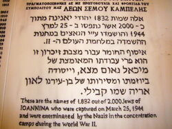 Evidence of the Holocaust of the Jews of Janina Greece1