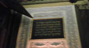 בית הכנסת האיטלקי 21AAAA