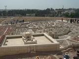 דגם ירושלים בסוף ימי בית שני
