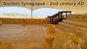 ANCIENT_SYNAGOGUE_near_the_DEAD_SEA,_Israel