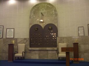 Gibraltar Synagogue2