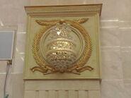 Rosh HaAyin Synagogues 100