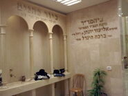 Rosh HaAyin Synagogues 105
