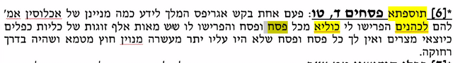 אוכתוסיית ירושלים 11.png