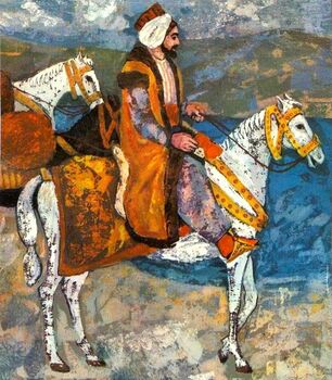 Evliya Celebi