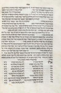 Pesach from maczor