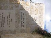 City of david ierusalem wall national park