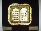 """תלמוד ירושלמי - מסכת ברכות - פרק א', הלכות ה'-ו' - ט' 2-י""""א 2"""
