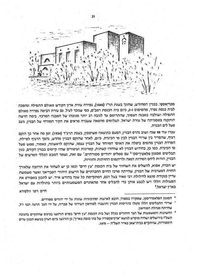 Pages from TC 089 H Page 2.jpg