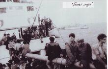 PikiWiki Israel 1716 Ship of Illigal Immigrants to Israel אנית מעפילים כנסת ישראל