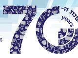 הקונגרס העולמי ה-17 למדעי היהדות