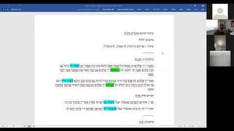 תרגום_אונקלוס_2_-_הרב_בן_יהודה