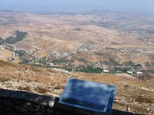 View to Nachal Tirza from Har kabir2