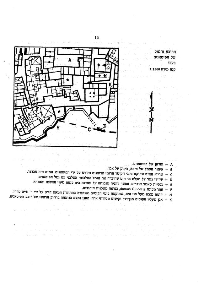 Pages from TC 120 H Page 3.jpg