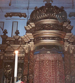 The Ark of the synagogue2