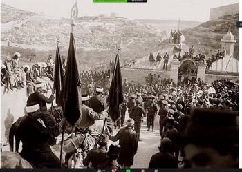 תרפ 1920 בדרך לנבי מוסא