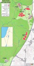 East lachish 2