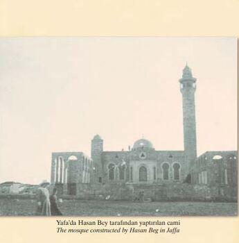 מסגד חסן בק יפו