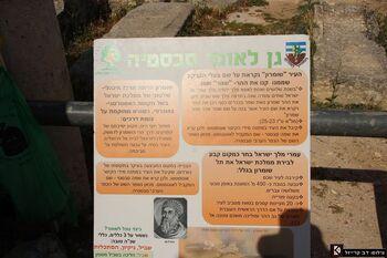 שילוט בעברית בכניסה מאי 2014