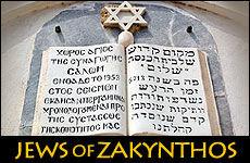 JewsOfZakynthos230x150-EN
