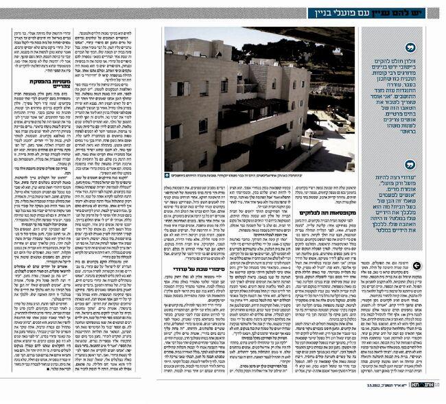 Besheva491 Page 33 34.jpg