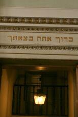 Orbino synagogue 1