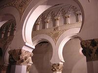 Arcos Santa Maria la Blanca