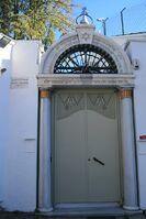 Etz Ahayim Synagoge