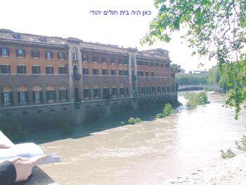 Isola-tibertina-jewish-old-hospital 41410282371 o