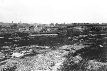 VIEW OF THE MAMILLA AREA IN JERUSALEM LOOKING FROM WEST TO EAST. SHOWN ARE THE MAMILLA POOL, MAHANE YISRAEL QUARTER, THE AMERICAN CONSULATE AND THE OLD CITY WALLS. צילום נוף כ