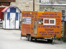 Hebron064