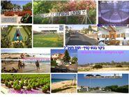 Remember Gush Katif