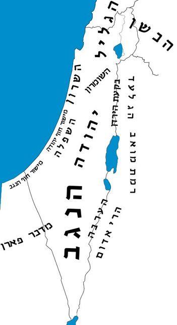 מפת אזורים בארץ ישראל