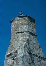 Nearer tower