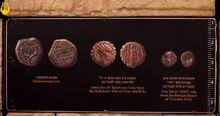 מטבעות מימי הבית השני