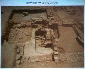 The last construction project of Herod Pazael2