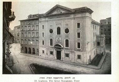 Synagogue livorno5