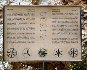 Ossuaries nicanor tomb