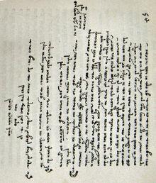 Rabbi Meshulam Ben Rabbi Menachem of Volterra 4