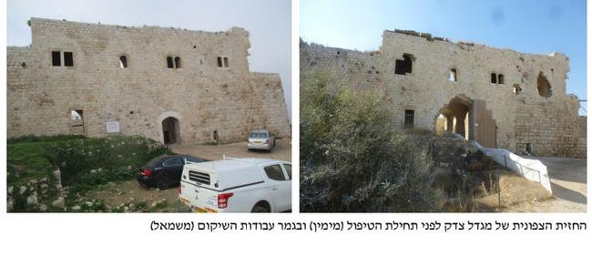 המגדל לפני השיקום ואחריו.png