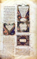 הקולפונים של הסופר והנקדן וחוזי המכירה תנך רומא 1286