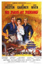 55 days at peking poster.jpg