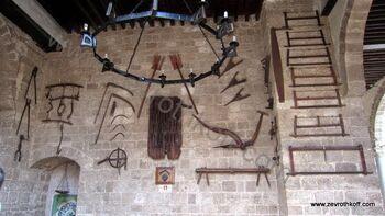 כלים עתיקים 1