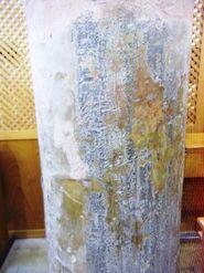 Ramban Synagogue Jerusalen pillar 2