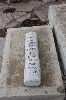Beth kevarot haifa2