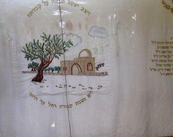 Parochet-made-from-the-late-bride-aplpahum-haseh-icom-dama 9191543625 o