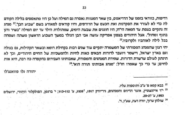 Pages from TC 092 H Page 6.jpg