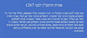 יהודה 1