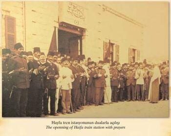 פתיחת תחנת הרכבת בחיפה עם תפילה