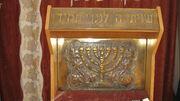 Nechamat Rache Givat Shalem MENORA